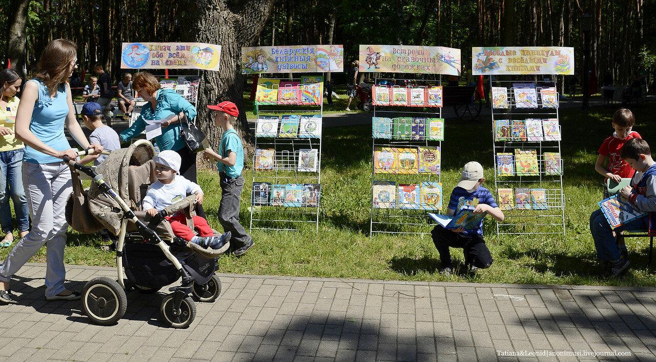 День защиты детей в сквере Фестивальный. Гомель