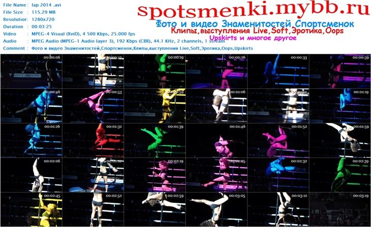 http://img-fotki.yandex.ru/get/6101/254056296.41/0_119fa0_43cce2cf_orig.jpg