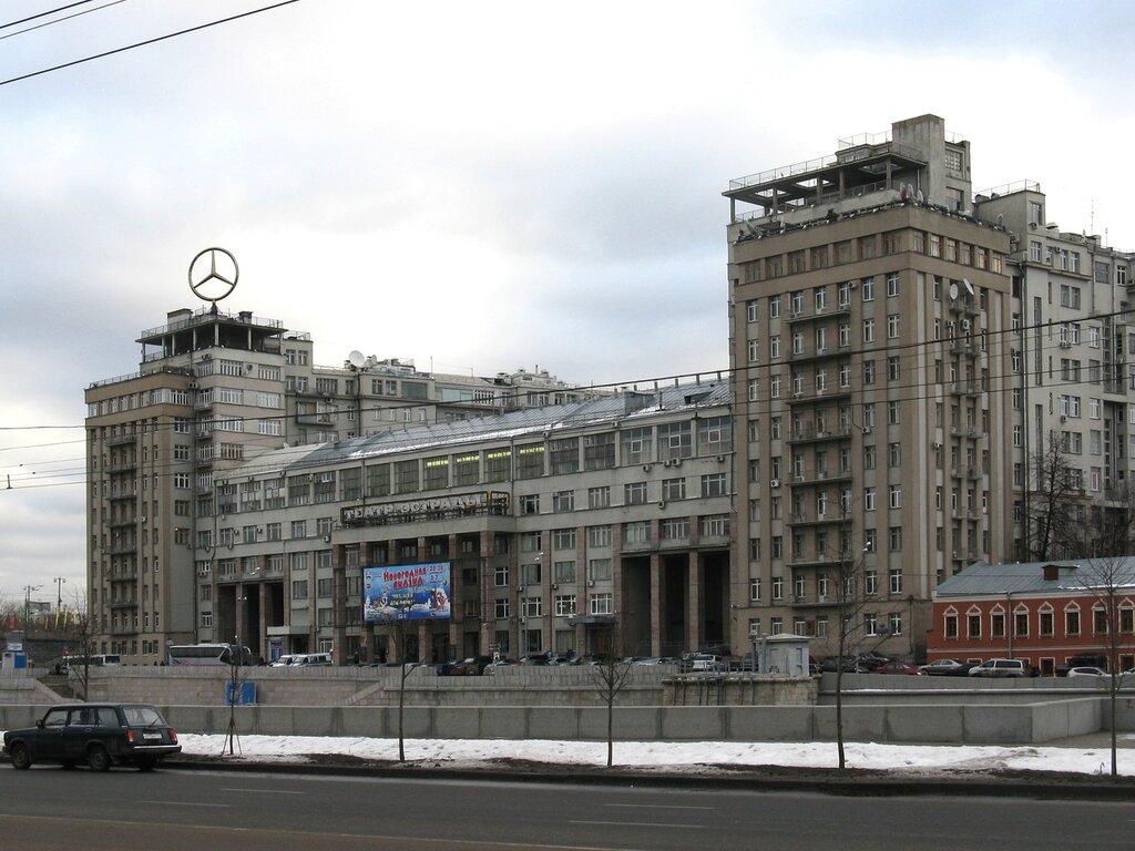 Пречистенская набережная, Москва