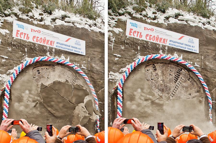 Открытие третьего тоннельного комплекса / Tunnel System # 3 opening