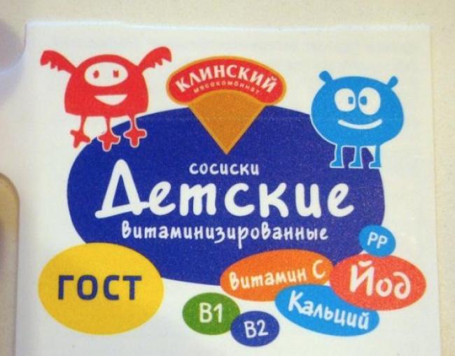 © otzovik.com  Большинство продуктов сами посебе содержат витамины имикроэлементы, поэтому н