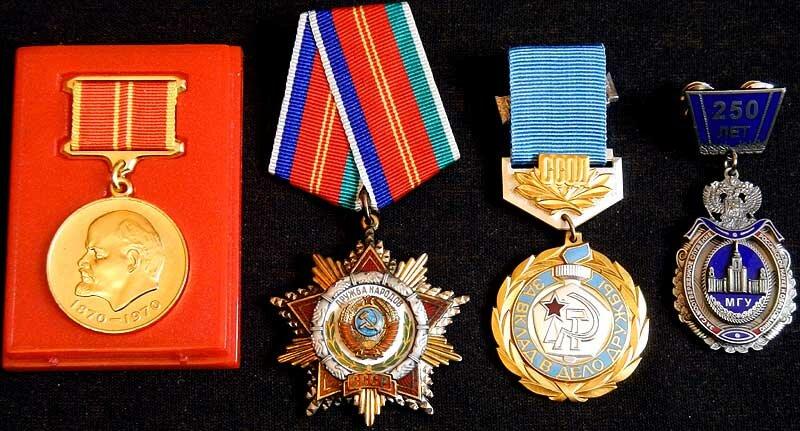 Награды В.А.Цыганова