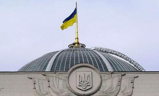 Партия имени Ляшко намерена завтра внести в ВР законопроект о национализации имущества РФ