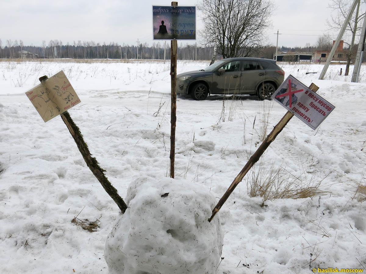 Бакшевская масленица. 2015.