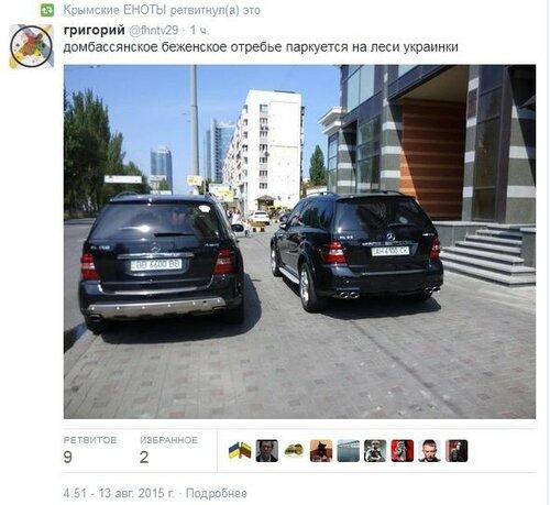 FireShot Screen Capture #3005 - '(116) Твиттер' - twitter_com.jpg