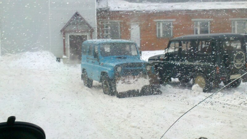 Снежный отвал