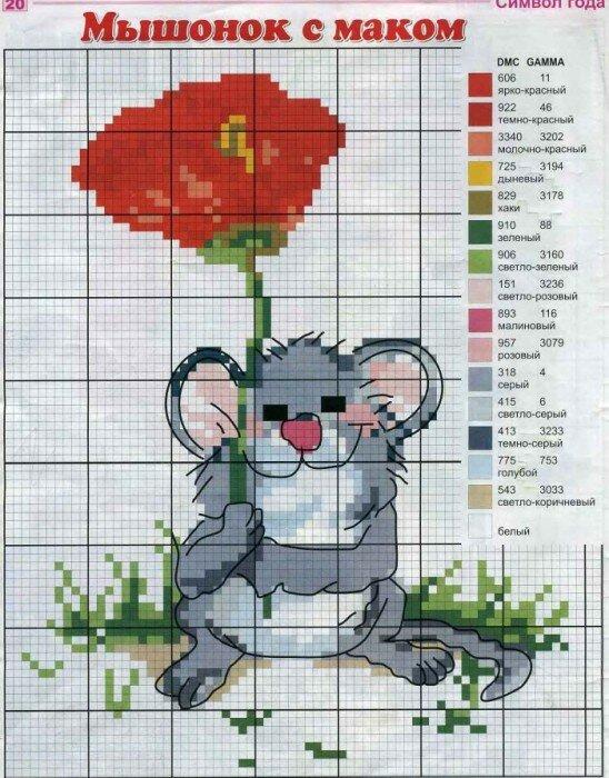 Мышонок с маком - Схема для вышивания крестиком.
