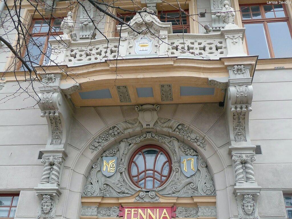 Детали здания  Fennia,1899 г.