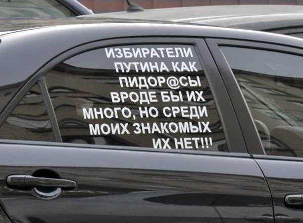 О Путине      0_81baf_4044d1e2_orig
