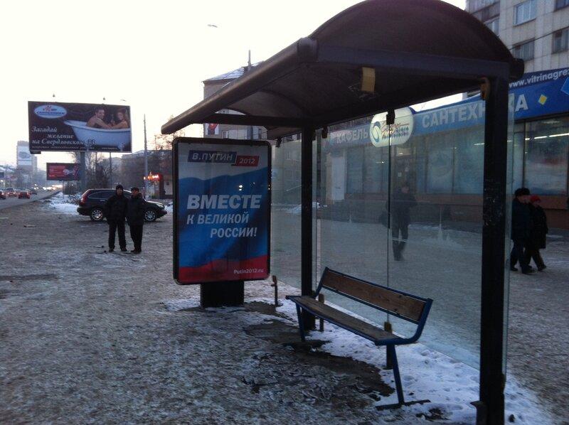 Загадай желание на Свердловском, 33