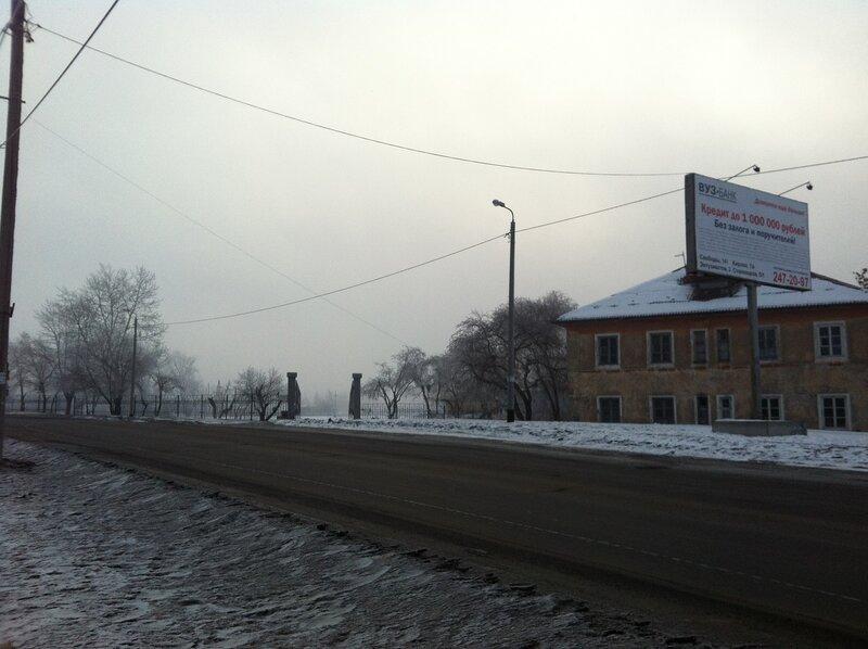 Гирлянда ВУЗ-БАНКА
