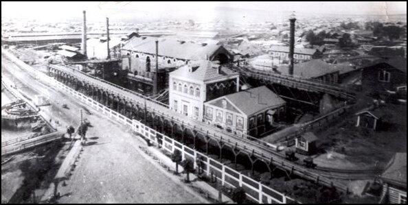фото города кушвы