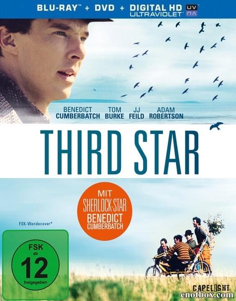 Третья звезда / Third Star (2010/BDRip/HDRip)