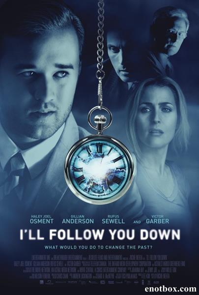 Я выслежу тебя / I'll Follow You Down (2013/WEB-DL/WEB-DLRip)