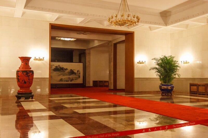 Холл, Дом народных собраний, Пекин