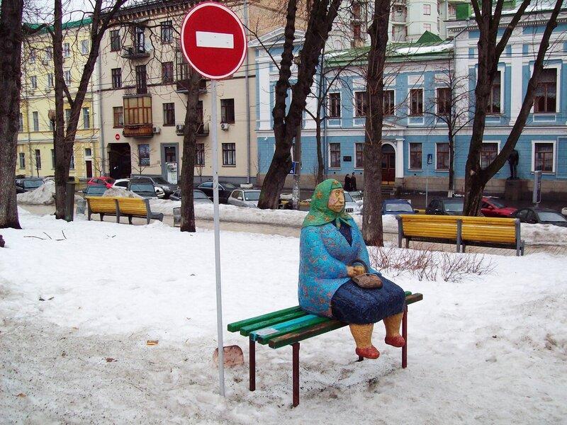 Бабушка классическая в парке Шевченко