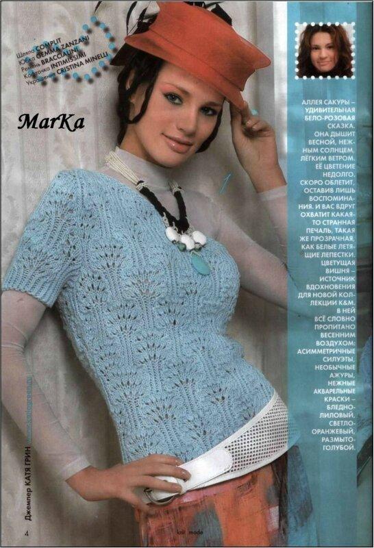 схемы вязания свитеров женских - Сумки.