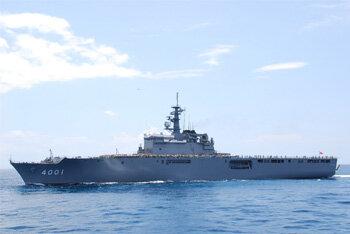 """ДВКД LST-4001 """"Осуми"""""""
