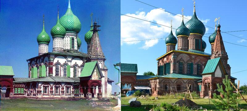 """""""Церковь Иоанна Златоуста с юго-запада. предыдущая."""