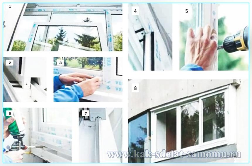 Остекление балкона и лоджии своими руками - фото, примеры и .