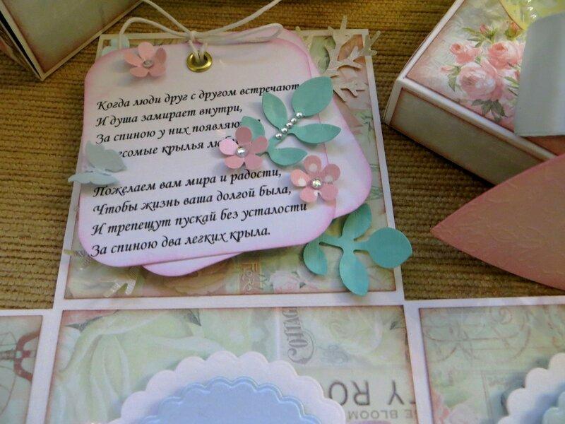 Коробочка для денежного подарка к свадьбе
