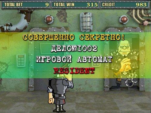 Игровой Автомат Сизин Хот