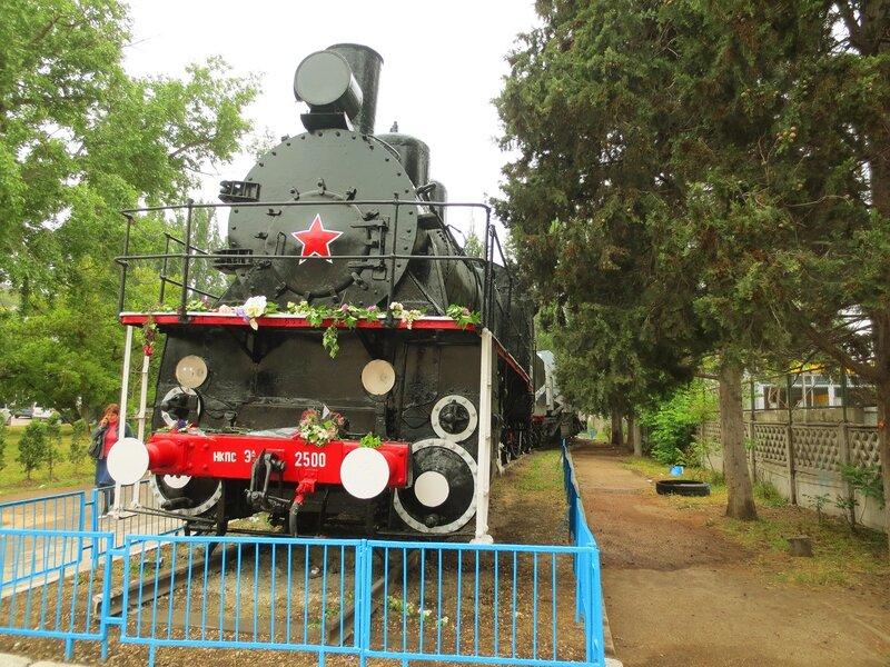 """Памятник бронепоезду """"Железняков"""""""