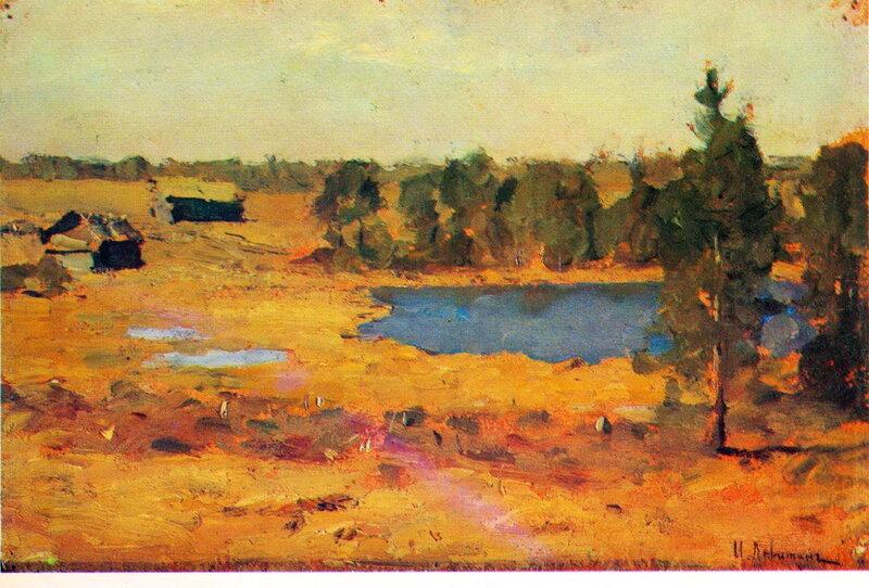 Левитан. Озеро Сараи у лесной опушки