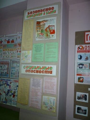 Забавные плакаты о технике безопасности (фото.