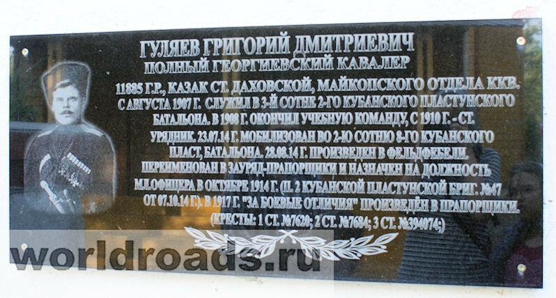Михайло-Афонская пустынь