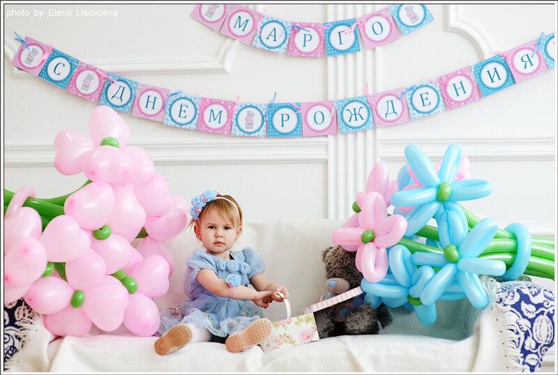 С днем рождения растяжка