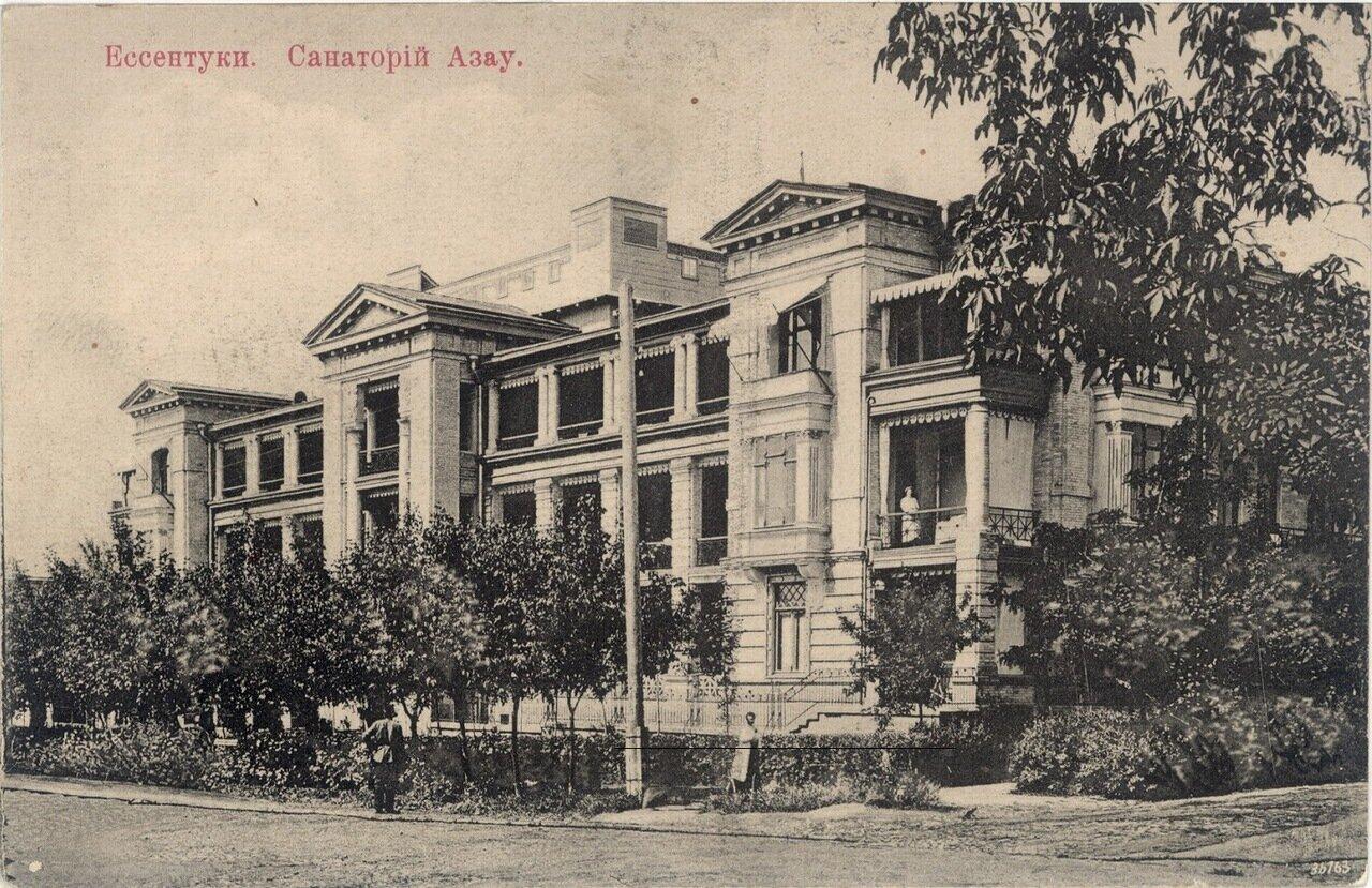 Санаторий Азау