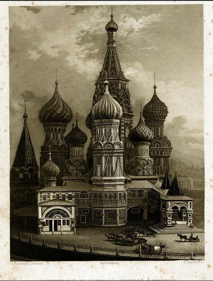 302. Собор Василия Блаженного
