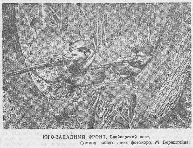 советские снайперы, как русские немцев били, потери немцев на Восточном фронте, красноармеец, Красная Армия, смерть немецким оккупантам