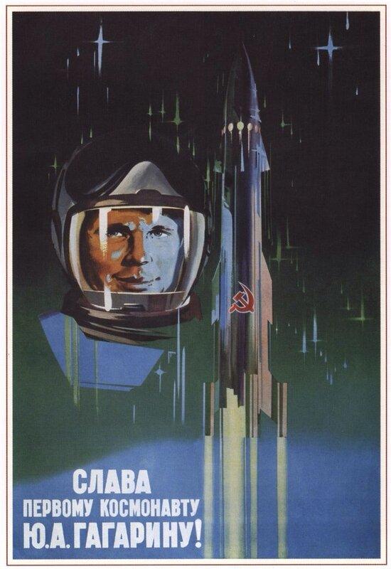 Гагарин в космосе, русские в космосе, часы Гагарина, Иван русских, русские идут, Юрий Гагарин, первый человек в космосе