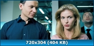 Август. Восьмого (2012) Blu-ray + BDRip 720p + DVD9 + DVD5 + HDRip + DVDRip + DVDRip AVC