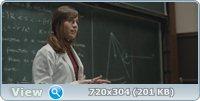 Ева: Искусственный разум / Eva (2011/BDRip 720p/HDRip)