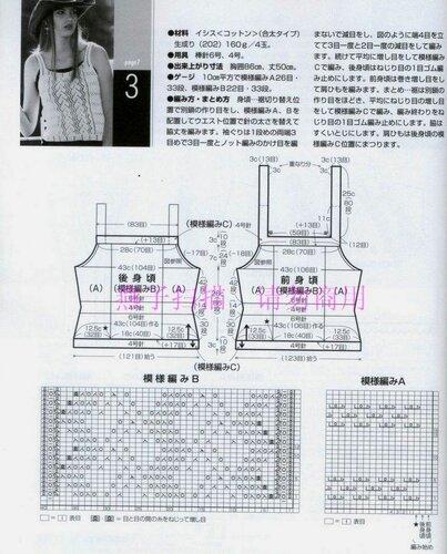 scan 1.jpg