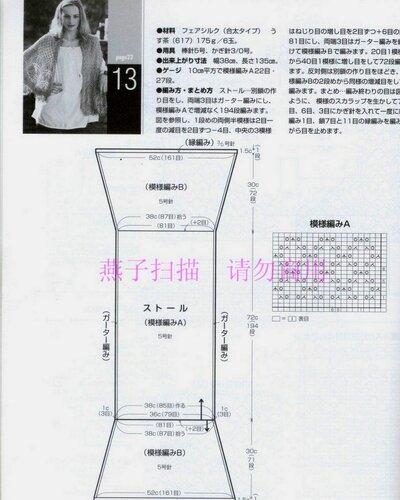 scan 25.jpg