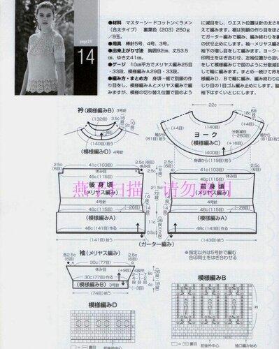 scan 27.jpg
