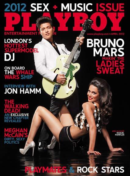 Рок-звезды и Playmate в журнале Playboy США апрель 2012 -