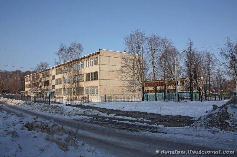 Фрязино, улица Нахимова, школа №5.