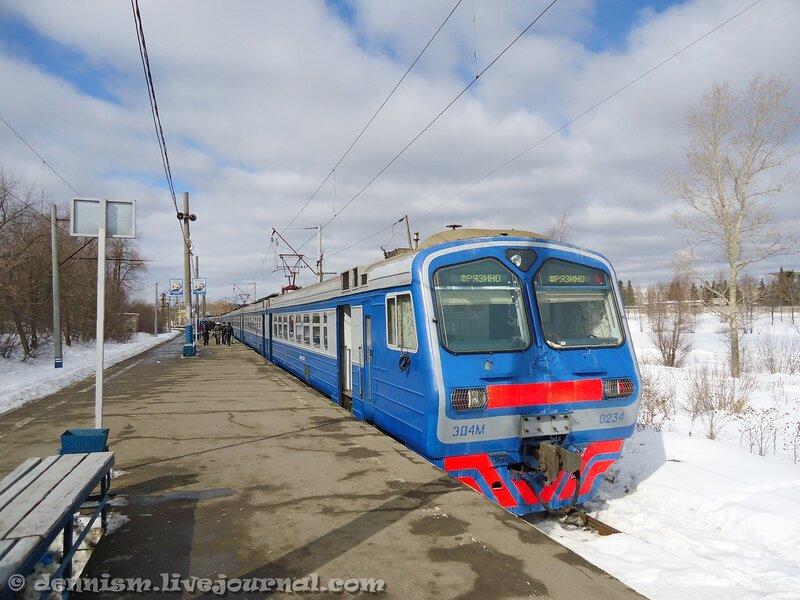 Электропоезд ЭД4М-0234, о.п. Фрязино-пассажирская.