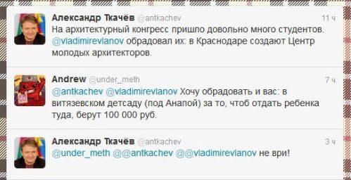 http://img-fotki.yandex.ru/get/6102/130422193.f3/0_772d2_9a4ecf1c_orig