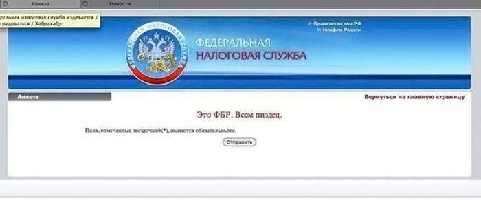 http://img-fotki.yandex.ru/get/6102/130422193.f4/0_77459_fb5a811e_orig