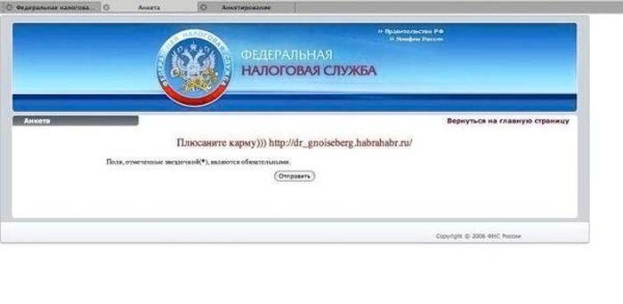http://img-fotki.yandex.ru/get/6102/130422193.f4/0_7745a_89c5400_orig