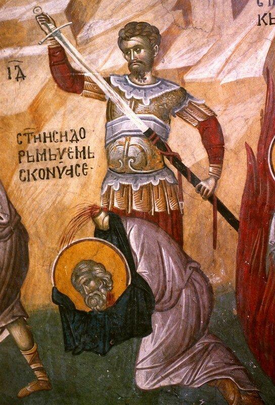 Мученичество Святого Исидора Хиосского. Фреска монастыря Грачаница, Косово, Сербия. Около 1320 года.