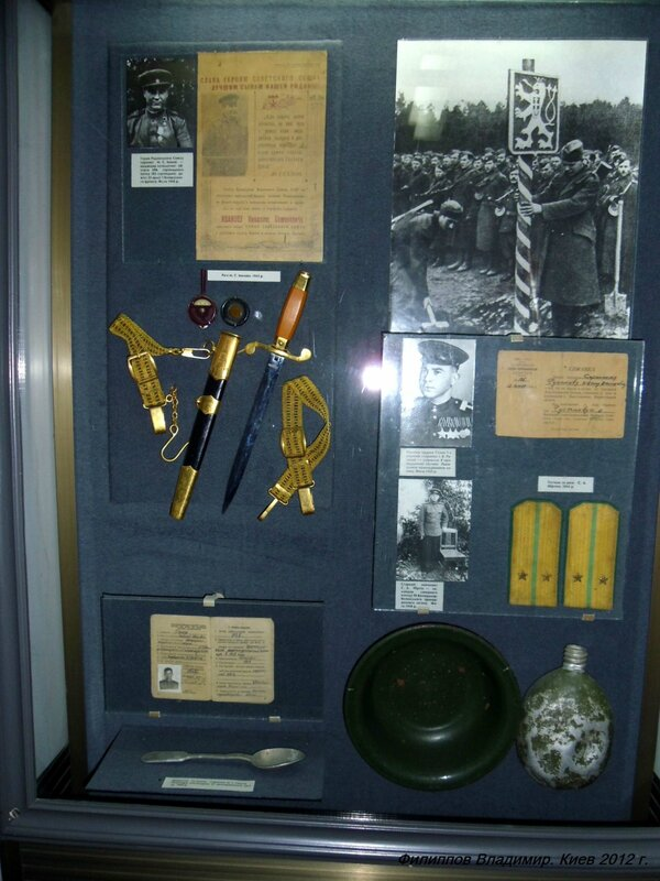 Музей пограничных войск Украины
