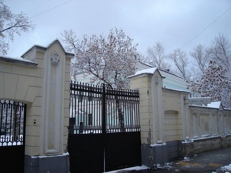 Особняк Фёдора Кнопа