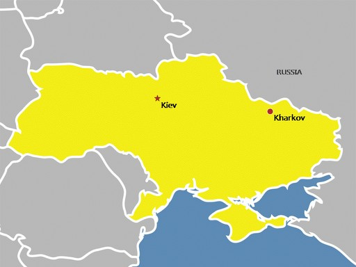 Kharkiv, Ukraine - SkyserCity on poltava map, detailed city street map, donbass ukraine map, dnipropetrovsk ukraine map, donetsk map, ato ukraine map, ukraine religion map, kiev map, odessa ukraine map, east ukraine map, belaya tserkov ukraine map, bessarabia ukraine map, crimea region ukraine map, ukraine military bases map, minsk map, the lake of ozarks map, vinnytsia ukraine map, kramatorsk ukraine map, kharkiv military map, kharkiv ukraine map,